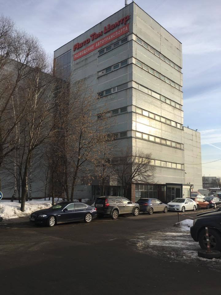 Здание.jpg